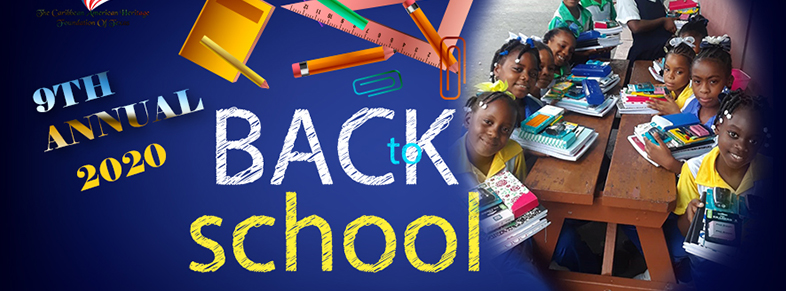 Caribbean American Heritage Foundation of Texas - 8th Annual Back to School Drive